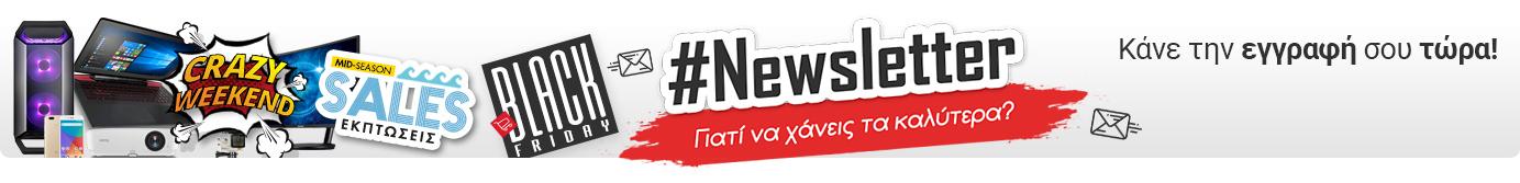 5c9d602f21 http   cosmodata.gr images gdpr news newsletter banner.jpg Asd 3